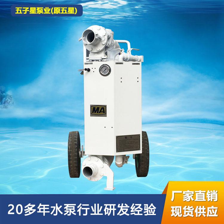 QYF矿用气动清淤排污泵 QYF15-20