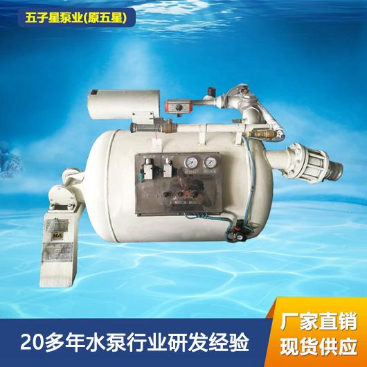 QYF矿用气动清淤排污泵 QYF25-50